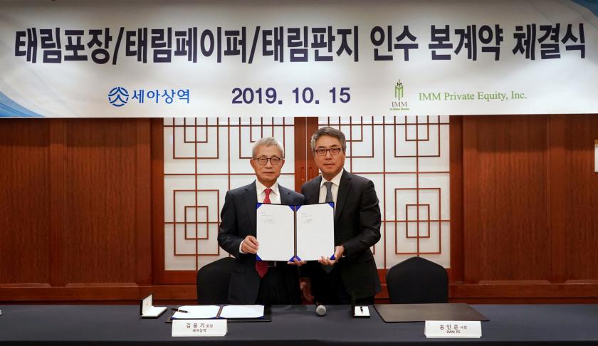 *사진설명: 김웅기 세아상역 회장(왼쪽)과 송인준 IMM PE 사장