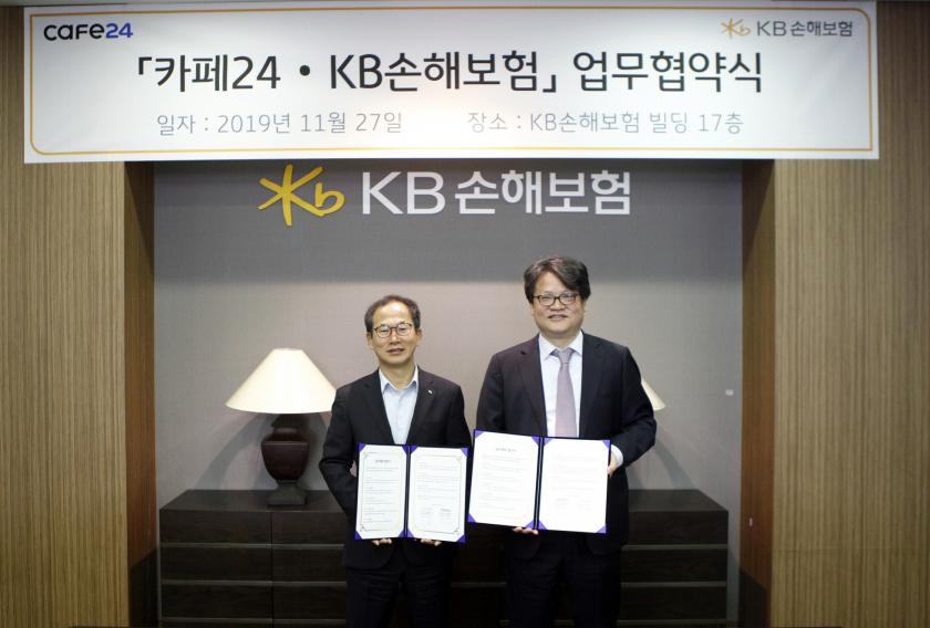 이재석 카페24 대표(오른쪽)와 양종희 KB손해보험 대표