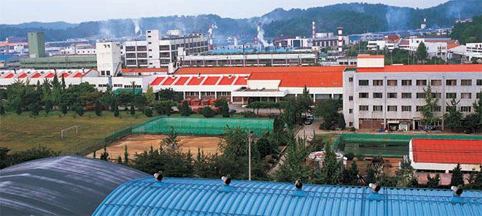 경방 반월공장