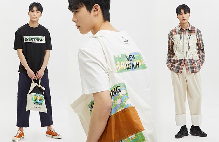 왼쪽부터 래코드에코백 티셔츠, 래코드 리나노 시리즈 협업 상품
