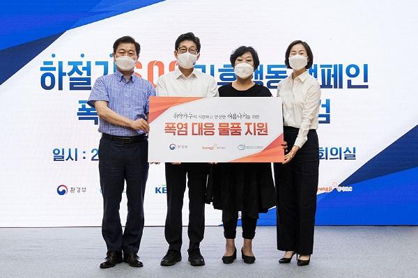 'SOS 기후행동 공익활동' 캠페인 발대식 기념사진