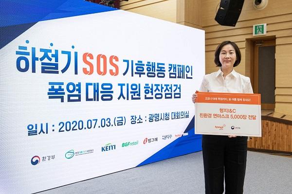 형지I&C 최혜원 대표
