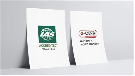 버츄사이즈 국제 정보 보안 경영시스템 (ISMS)의 국제 표준 인증