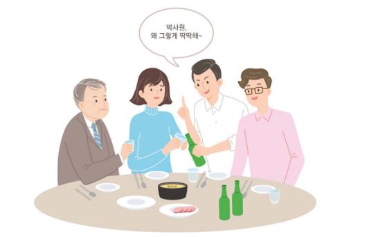 출처: 여성가족부_ 사례로 배우는 성희롱 예방