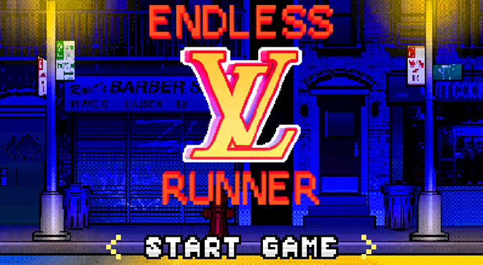 루이비통 'Endless Runner'