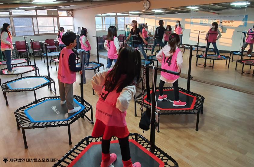 데상트스포츠재단의 아동 청소년을 위한 '무브쉐어' 활동