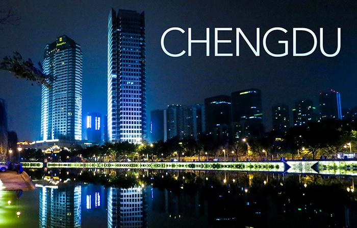 '중국 2선 도시 패션 캐피털 톱10'에서 1위 도시로 선정된 청두